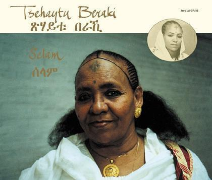Tsehaytu Beraki died today on 24th May 2018, on the 27th Independence Day of Eritrea